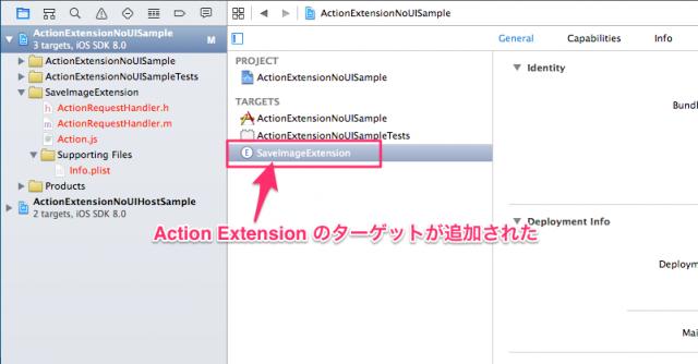 ios-actionextension-noui_005