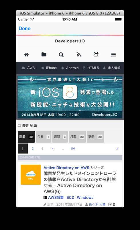 ios-actionextension_017