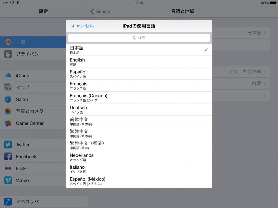 uipresentationcontroller01
