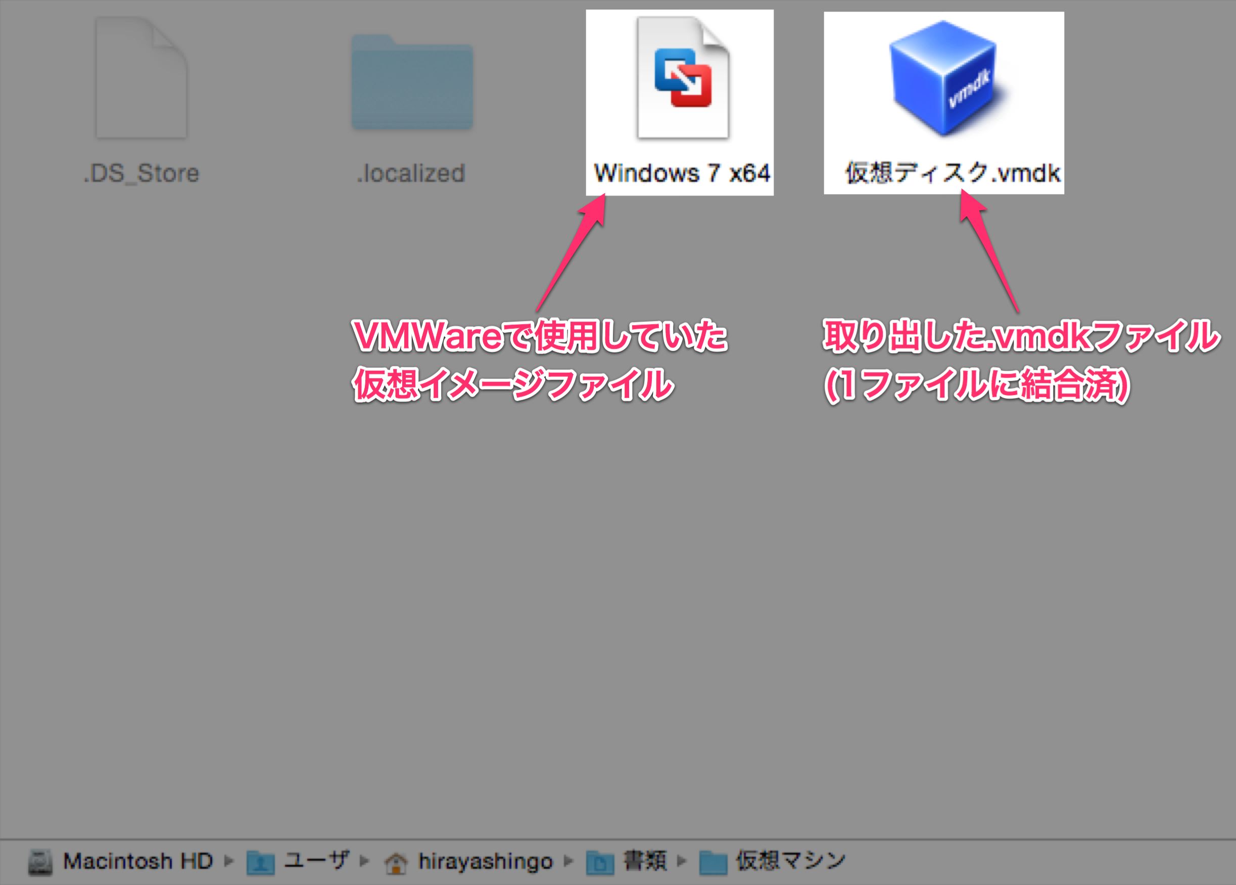 vmware5-to-virtualbox-with-yosemite_01