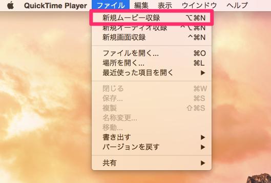 02_Quicktime