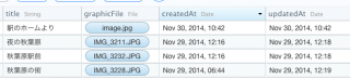 スクリーンショット 2014-11-30 19.43.28