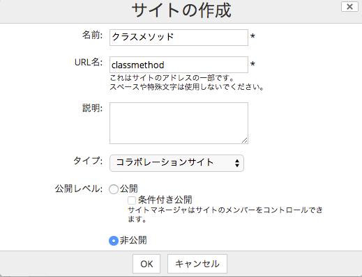 Alfresco_»_ユーザーダッシュボード 2