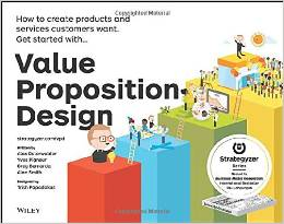 value proposition design ダウンロード