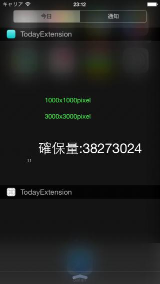 iOS Simulator Screen Shot 2014.11.25 23.12.48