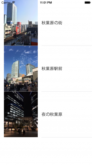 iOS Simulator Screen Shot 2014.11.29 23.01.08
