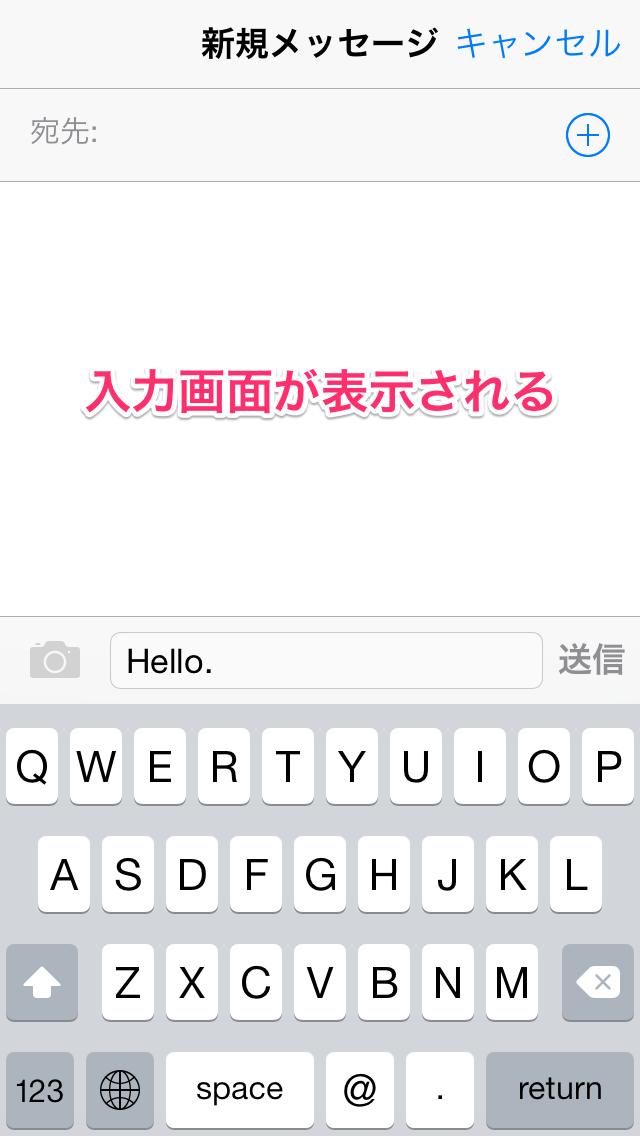 messageui2