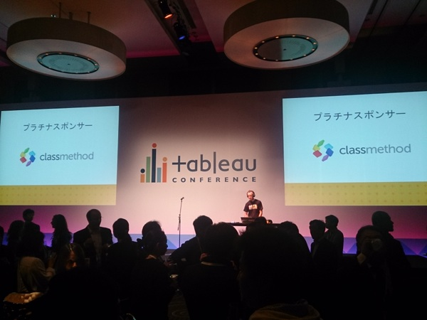 tabcan2014-photo-kanpai-02