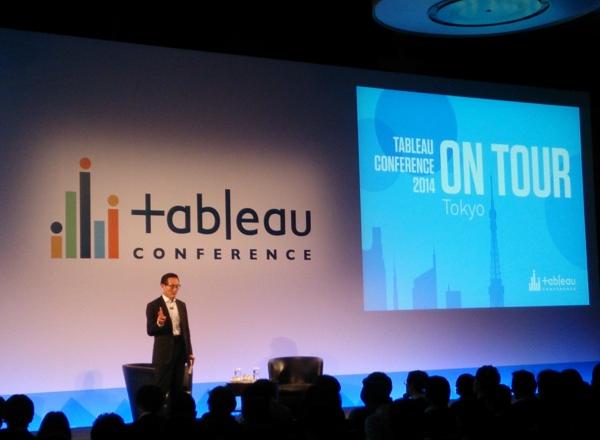 tabcan2014-photo-keynote