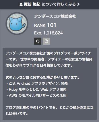Swift_時代の新定番!iOS_アプリ開発で使えるオススメのオープンソースライブラリまとめ_|_Developers_IO