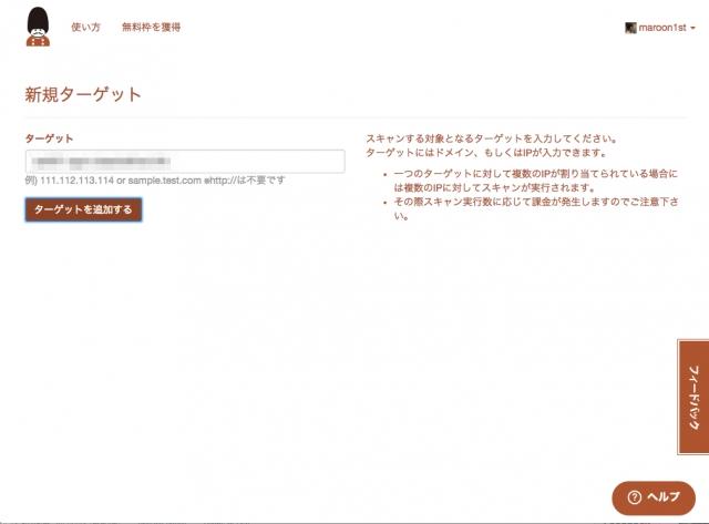 Walti_と_Route_53_Management_Console_と_TweetDeck