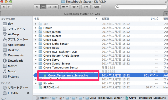 Finder_Grove_Temperature_Sensor.ino