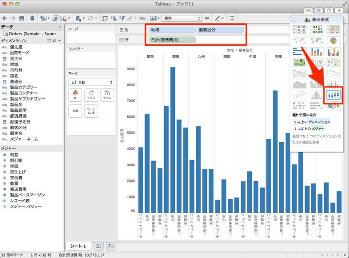adv-tab-create-box-plot-01