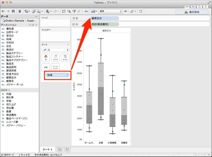 adv-tab-create-box-plot-02
