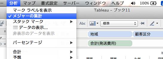 adv-tab-create-box-plot-03