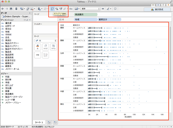 adv-tab-create-box-plot-04