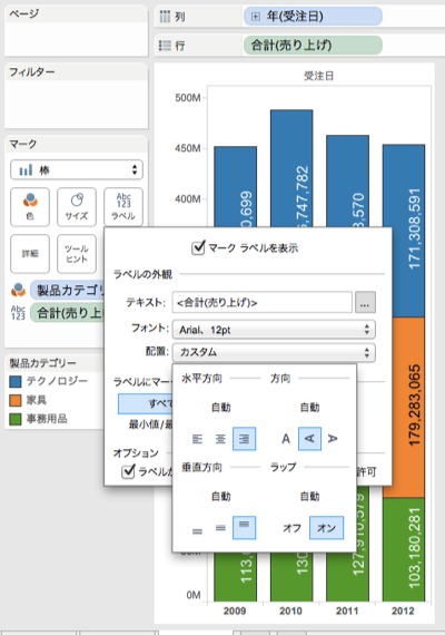adv-tab-formatting-04