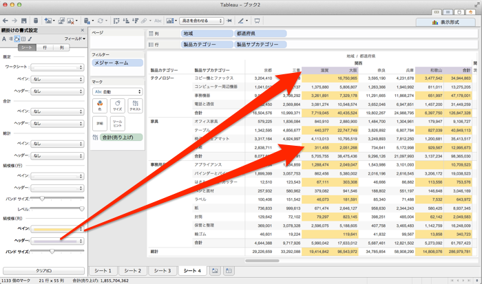 adv-tab-formatting-204