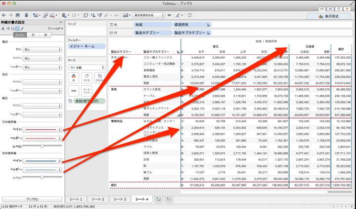 adv-tab-formatting-302