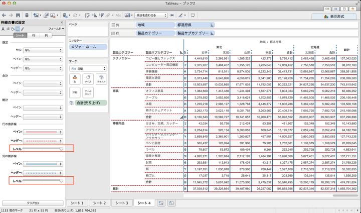 adv-tab-formatting-303