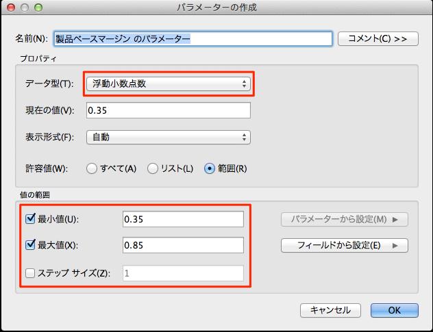 adv-tab-parameters-02