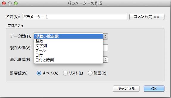 adv-tab-parameters-03
