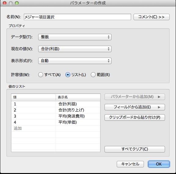 adv-tab-parameters-05