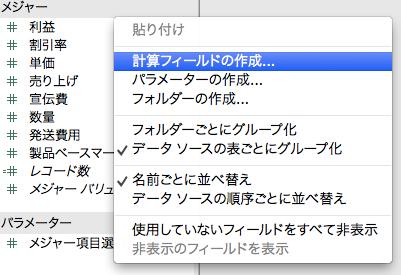 adv-tab-parameters-06