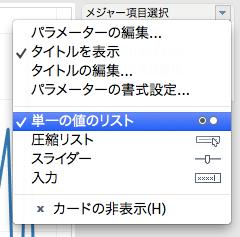 adv-tab-parameters-11