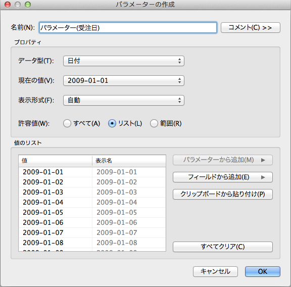 adv-tab-parameters-22