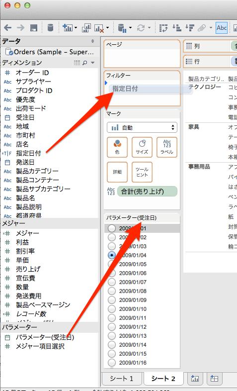 adv-tab-parameters-25