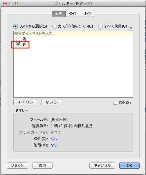 adv-tab-parameters-26