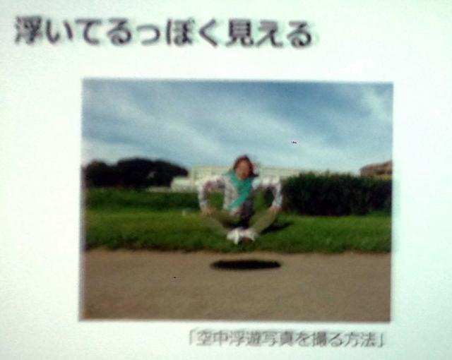 IMG_4320_編集