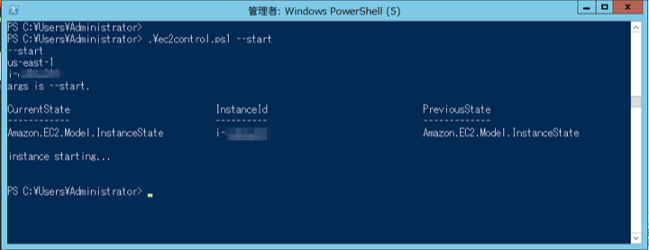 aws-tools-for-powershell-04