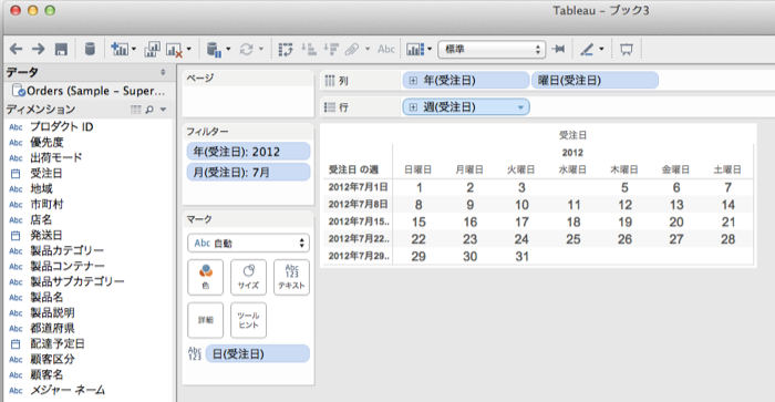 calendar-filter-02