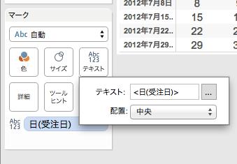 calendar-filter-03