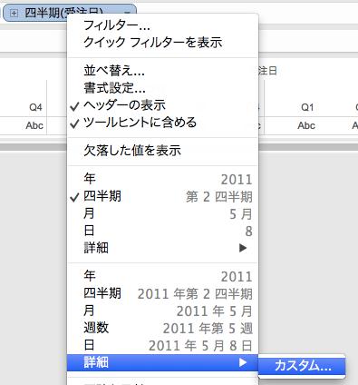 calendar-filter-04