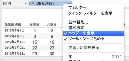 calendar-filter-06