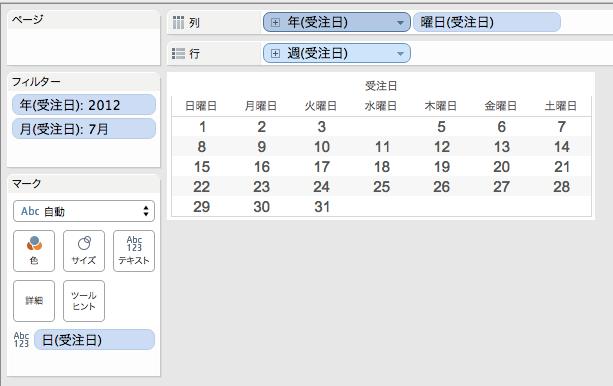 calendar-filter-08
