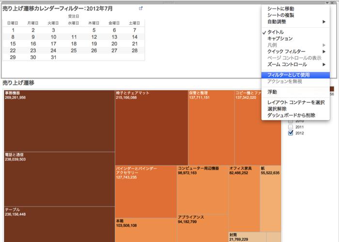 calendar-filter-09