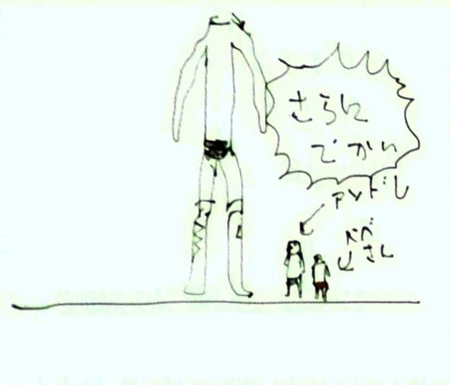 IMG_4245_編集
