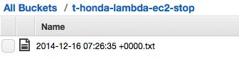 from-aws-lambda-ec2-start-stop-4