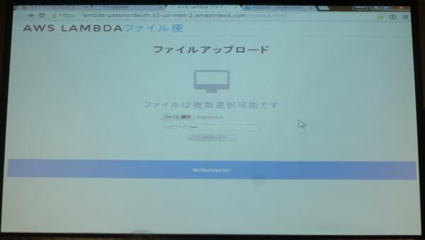 lambda-meetup-0-04