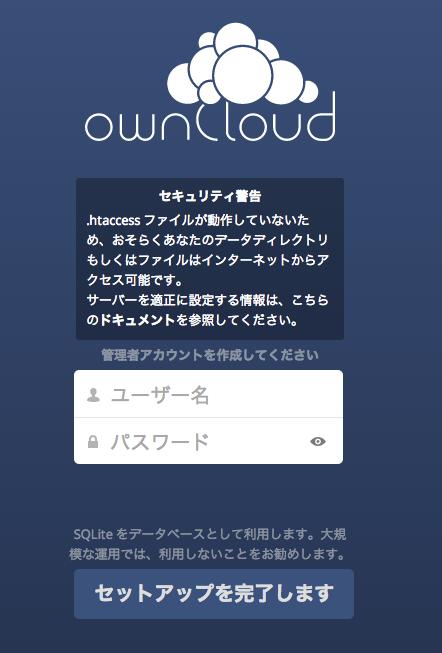 ownCloud