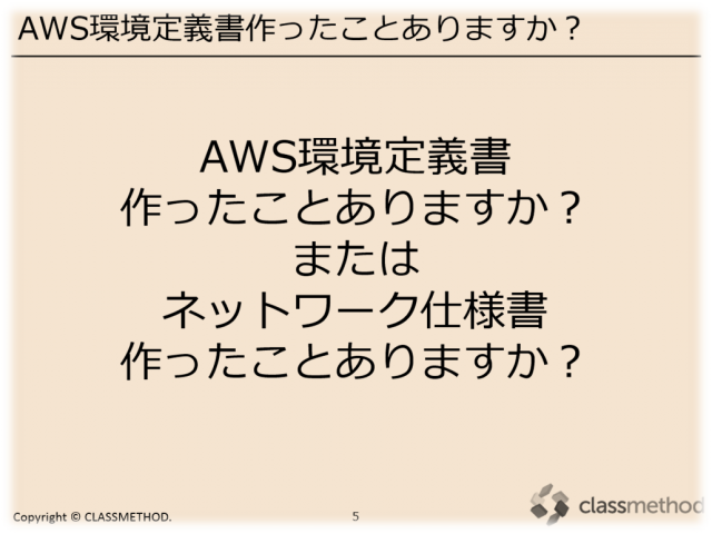regrowth2014_fukuda_01