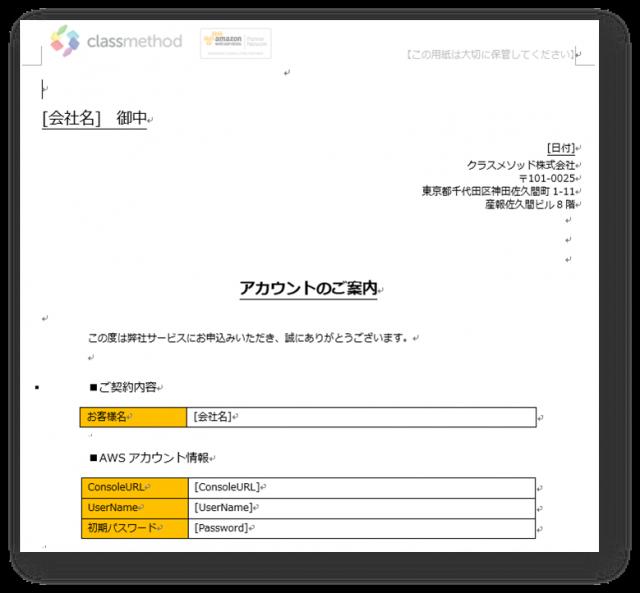 regrowth2014_fukuda_10