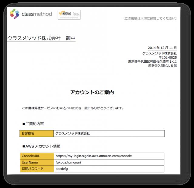 regrowth2014_fukuda_11