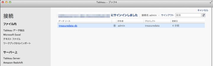 tab-adv-td-and-ts-12