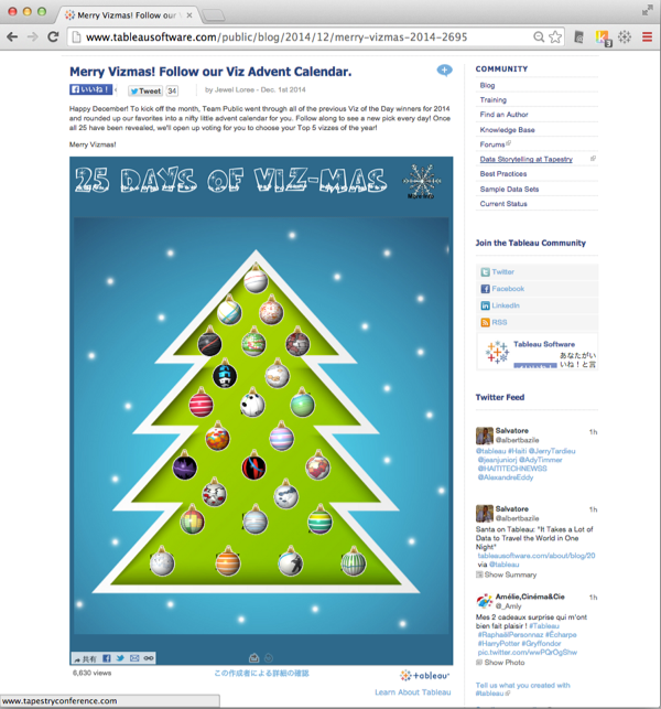 tab-advent-calendar-world-00