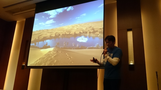 tableau-conference-tokyo-2014-breakoutsession-data-governance-report-02